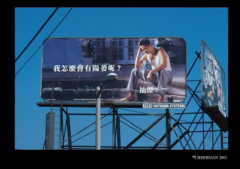 chinatown billboard 2001 72